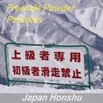 JapanFreeride-150x150